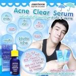 โปรโมชั่น Acne Clear Serum 2 ขวด แถม 1