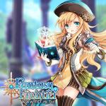 เงิน G Fantasy Frontier