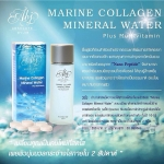Marine Collagen Mineral Water (มาส์กน้ำเปิดชั้นผิว)