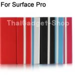 """(พร้อมส่ง) เคส Microsoft Surface PRO 1 / PRO 2 10.6"""" ดีไซน์เก๋ รองรับคีย์บอร์ด ตรงรุ่น"""