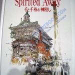 หนังสือภาพSpirited Away