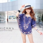 Florally Embroidery Blouse (สีกรม)