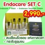 Endocare SET C ส่งฟรี Ems
