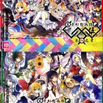 Touhou Project  Art book 2014