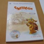 Shelldon มหัศจรรย์ธุรกิจหอยพันล้าน +DVD ตอนพิเศษ