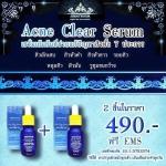 โปรโมชั่น Acne Clear Serum 2 ขวด จัดส่งฟรี EMS