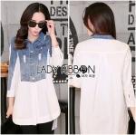 Lady Nadine Minimal Chic Denim and Cotton Long Shirt