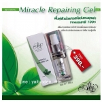 ABSOLUTE by JIB Miracle Repairing Gel