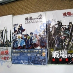 Valkyria Chronicles Design Archives Art book1-2-3
