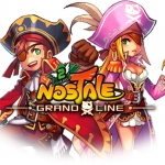 เงิน M Nostale