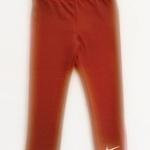GP-080 (3Y) กางเกงเลคกิ้ง Nike สีน้ำตาล ปักแบรนด์ Nike สีขาว ลาโรยตะเข็บสีชมพู