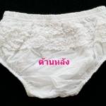 GP-076 (9-12M) กางเกงในผ้าทอ Mini Mode ปักลายดอกสีขาว ระบายด้านหลัง 3 ชั้น
