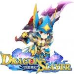เงิน G Dragon Slayer
