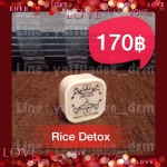 ABSOLUTE by JIB Detoxing Rice Milk Bar