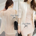 Charlotte, Lace See-through Back Blazer (สีขาว)