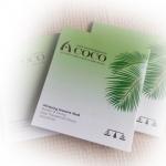 A COCO มาส์กไบโอเซลลูโลสเคลือบโปรตีนกาวไหม (Bio Cellulose mask with sericin mask) (2 pcs./box)