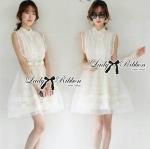 Lady Kylie Sweet Sophisticated Ruffle Organza Dress