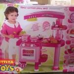 ชุดครัวตั้งโต๊ะกล่องใหญ่มาก สีชมพู