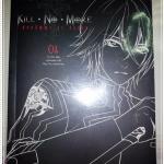 [เล่ม 1-7][จบ] Kill No More พันธสัญญา ล่า สังหาร / Yu Wo / scimmietta