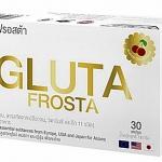 Gluta Frosta กลูต้าฟรอสต้า ราคาถูก ขายปลีก-ส่ง ผิวขาว เรียบเนียน กระจ่างใส ลดรอย สิว ฝ้า กระ จุดด่างดำ บนใบหน้า