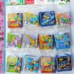 เลโก้กล่อง (ราคาสินค้าต่อแผง)