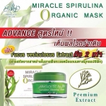 ABSOLUTE by JIB Miracle Spirulina Organic Mask Advance