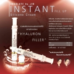 ABSOLUTE by JIB Instant Fill Up Silicone Cream