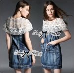 Lady Emmy Feminine with a Twist Insert Lace Washed Denim Dress