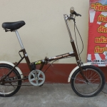 Simple stye น้ำตาล จักรยานญี่ปุ่นบ้านฮักแล้วถีบ ล้อ 16 พับได้ ไม่มีเกียร์