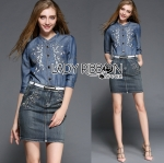 Lady Jessie Smart Casual Floral Embroidered Denim Shirt Dress with Belt