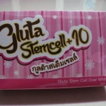 B632 Gluta Stemcell+10 กลูต้าสเต็มเซลล์ ผิวขาว เนียน ใส เด้ง Gluta Stem Cell Over White +10 บำรุงเซลล์ผิวหน้าให้ขาวใส ผุดผ่อง ดูอ่อนเยาว์ มีชีวิตชีวา