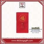 ซองอั่งเปาตรุษจีน รุ่นเงินถัง Billionaire Red Envelope - สั่งผลิตขั้นต่ำ 300 ใบ