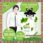 Colly Chlorophyll Plus Fiber : คอลลี่ คลอโรฟิลล์ พลัส ไฟเบอร์ สารสกัดคลอโรฟิลล์ กลิ่นหอมชาเขียว ล้างสารพิษ ผิวสวยจากภายใน