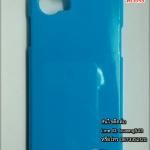 กรอบฝาหลังมือถือ find finder x9017 พลาสติก สีฟ้า