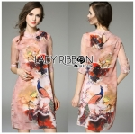 Lady Aerin Eastern Chinese Printed High-Neck Dress