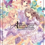 Atelier Rorona/Totori/Meruru Alchemist of Arland Memorial Works Art Book