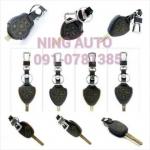 ปลอกซองกุญแจหนังเข้ารูป Slim Fit เฉพาะรถยนต์ที่เป็นดอกกุญแจแข็ง