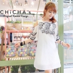 CHANEL White 3d Floral Dress