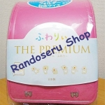 กระเป๋านักเรียนญี่ปุ่น เกรดพรีเมี่ยม FUWARII (Pink)