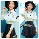 Lady Leslie Embellished with Tassels Ruffle Shirt and Ruffle Skirt Set