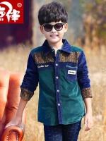เสื้อเชิ้ตแขนยาวเด็กเกาหลี สีฟ้าน้ำเงิน แต่งลายอักษรคาด