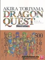 Akira Toriyama DRAGON QUEST Illustration Book