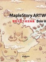 หนังสือภาพ Maplestory ARTWORKS Bon Voyage
