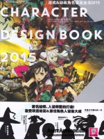 Game & Anime Character Design Book 2015 MORE HEROES & HEROINES JAPANESE VIDEO GAME + ANIMATION ILLUSTRATION
