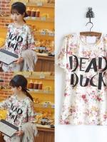 ++สินค้าพร้อมส่งค่ะ++ เสื้อแฟขั่นเกาหลี คอกลม แขนสั้น ผ้า cotton เนื้อกีมากค่ะ พิมพ์ลายดอกไม้ สกรีน Dead Duck ด้านหน้า – สีขาว