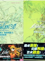 (แพ็กเซ็ต)Groundworks of Evangelion: 3.0 You Can (Not) Redo Vol. 1+2