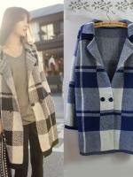 ++สินค้าพร้อมส่งค่ะ++ เสื้อแฟชั่นสไตล์ Cardigan เกาหลี ตัวยาว คอปก แขนยาว ผ้า knitting ไหมพรมลายตาราง – สีน้ำเงิน
