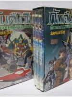 VCD Boxset Gundam Wing 1, 5