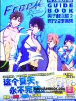 Free! -Eternal Summer tv animation guidebook