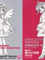 cardcaptor sakura TV animation groundwork artbook